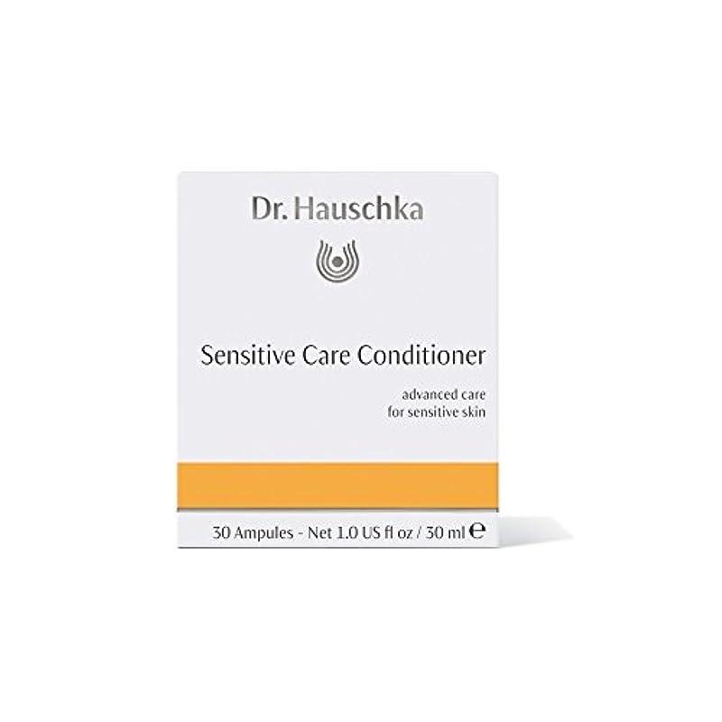 記念碑的な二十ボーカルハウシュカ敏感ケアコンディショナー30×1ミリリットル x4 - Dr. Hauschka Sensitive Care Conditioner 30 X 1ml (Pack of 4) [並行輸入品]
