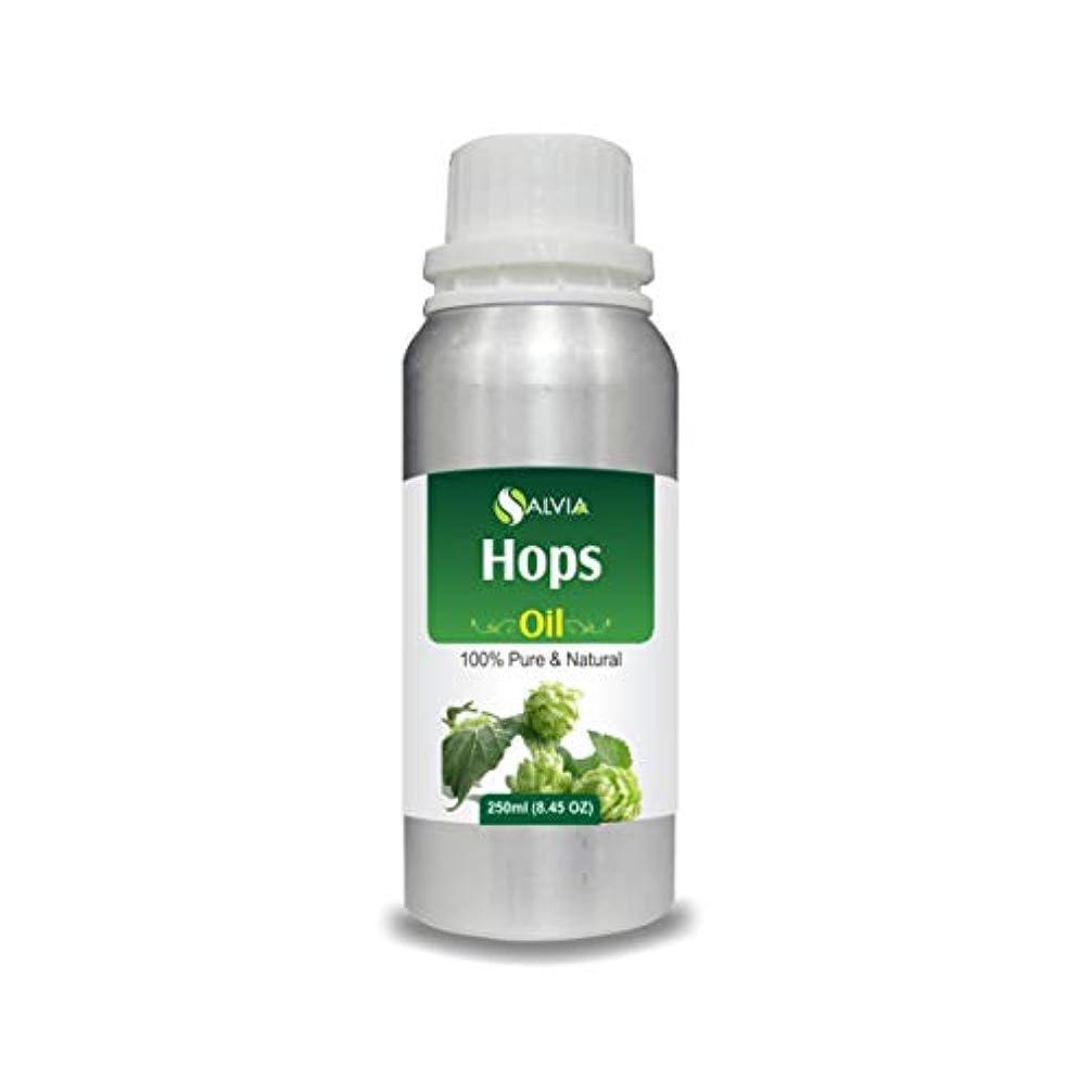 くそー名誉あるバウンスHops Oil (Humulus lupulus) 100% Natural Pure Undiluted Uncut Essential Oil 250ml