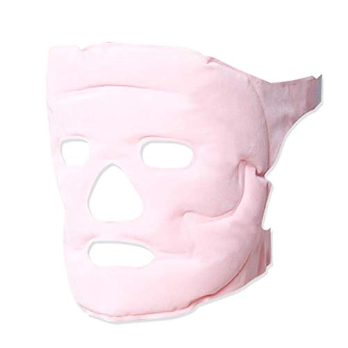 言うポゴスティックジャンプ取り消すZWBD フェイスマスク, フェイスリフティング包帯Vフェイスマスク睡眠薄い顔美容マスク磁気療法リフティング顔引き締め令包帯