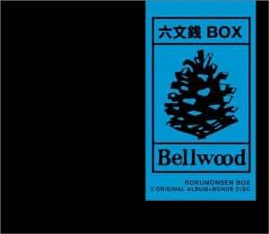 六文銭 BOX