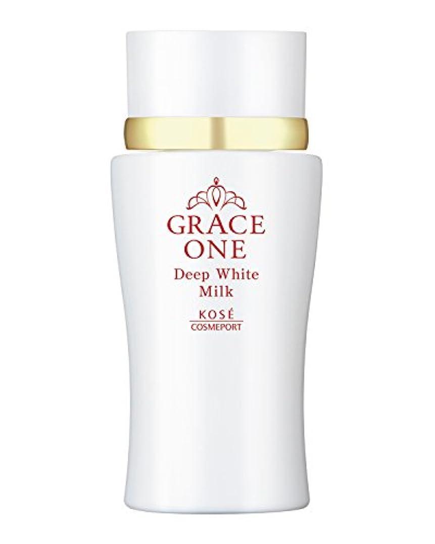 草バージンプラグ(医薬部外品) KOSE コーセー グレイスワン 薬用美白 ディープホワイト ミルク (乳液) 180ml