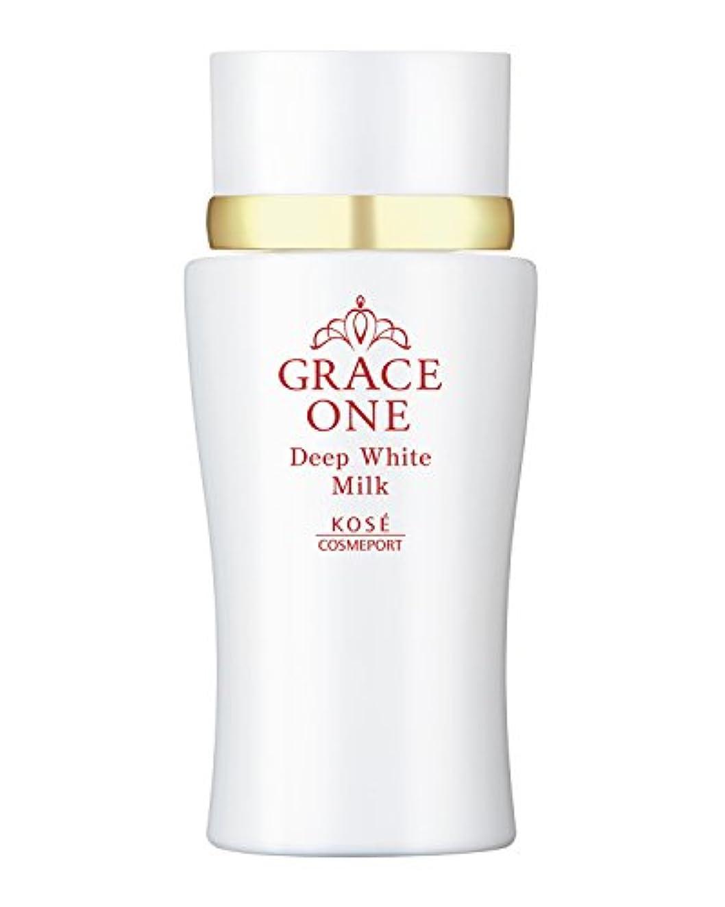 (医薬部外品) KOSE コーセー グレイスワン 薬用美白 ディープホワイト ミルク (乳液) 180ml