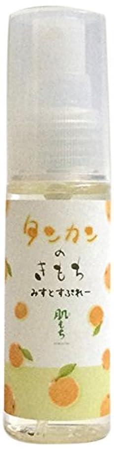 砂ユーモラス仮称肌もち ミストスプレー(タンカン) 50ml