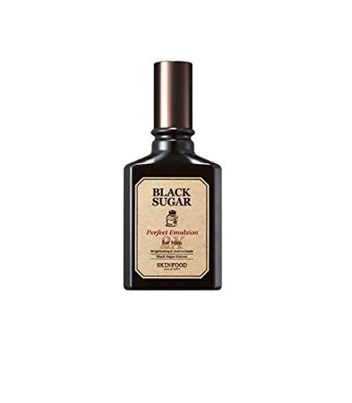 柔らかさ散るバーマドSkinfood 男性用ブラックシュガーパーフェクトエマルジョン2X / Black Sugar Perfect Emulsion 2X for Men 150ml [並行輸入品]