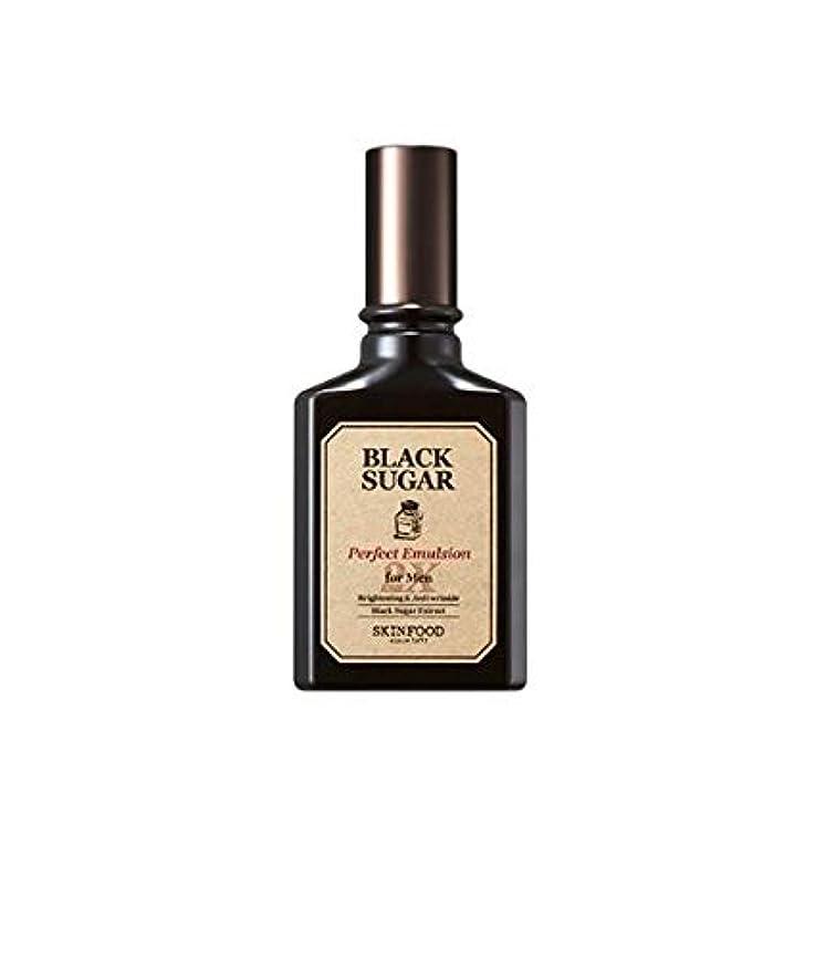 ルーフ財政道路Skinfood 男性用ブラックシュガーパーフェクトエマルジョン2X / Black Sugar Perfect Emulsion 2X for Men 150ml [並行輸入品]