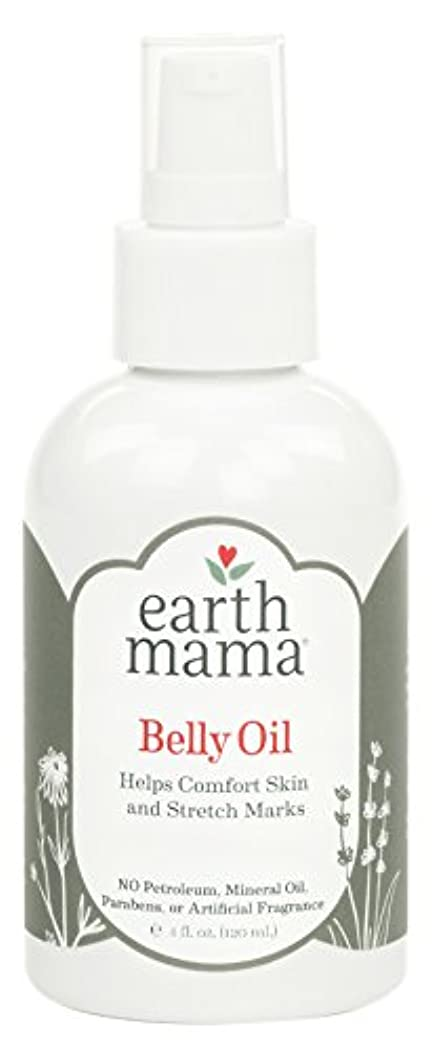 家事をする巻き取り曲がった海外直送品 Earth Mama Angel Baby Natural Stretch Oil, 4 OZ