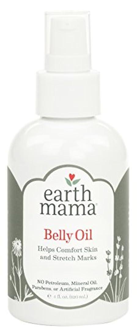 海外直送品 Earth Mama Angel Baby Natural Stretch Oil, 4 OZ