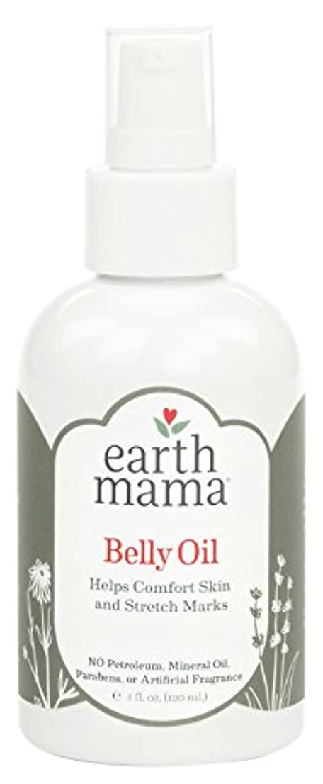 火薬アナウンサーペルー海外直送品 Earth Mama Angel Baby Natural Stretch Oil, 4 OZ