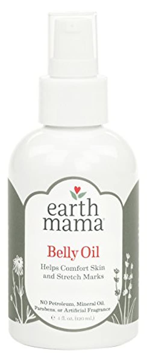 俳句裸多用途海外直送品 Earth Mama Angel Baby Natural Stretch Oil, 4 OZ