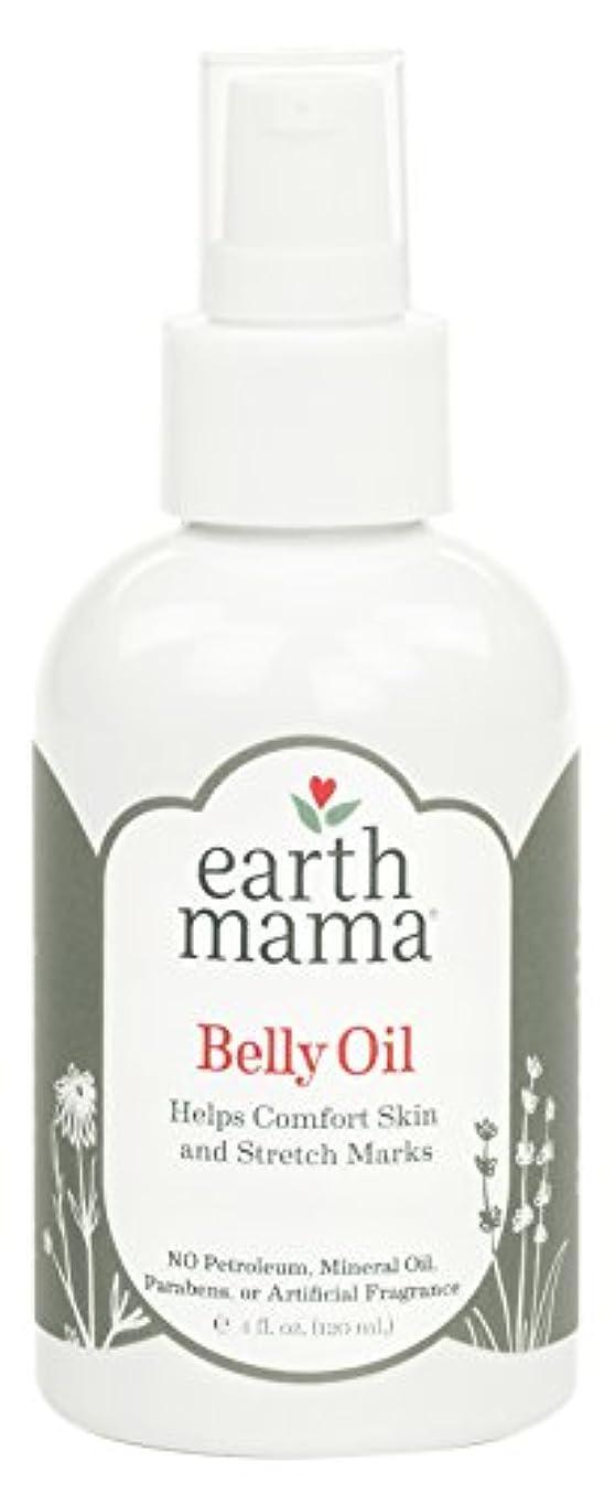 蒸読みやすさ湖海外直送品 Earth Mama Angel Baby Natural Stretch Oil, 4 OZ