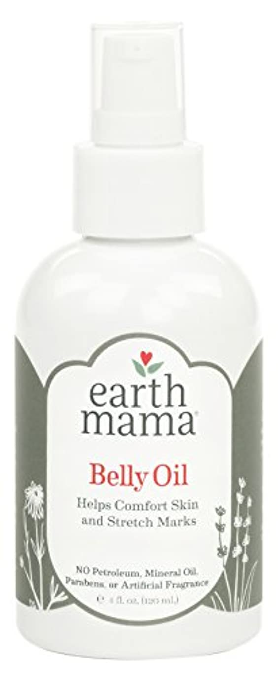 見て士気露骨な海外直送品 Earth Mama Angel Baby Natural Stretch Oil, 4 OZ
