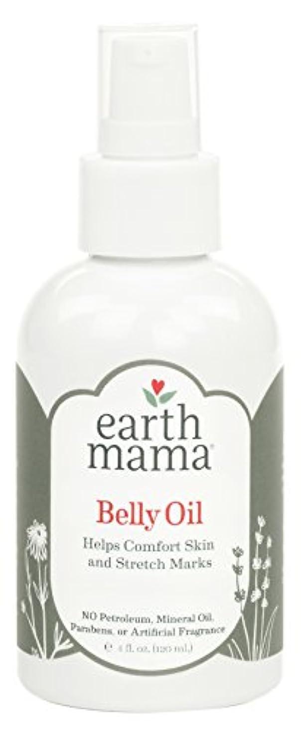 キャリッジ夜間バンジョー海外直送品 Earth Mama Angel Baby Natural Stretch Oil, 4 OZ