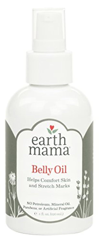 正規化メッセンジャーシール海外直送品 Earth Mama Angel Baby Natural Stretch Oil, 4 OZ