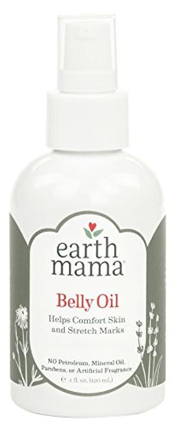 ミルテーブル倫理的海外直送品 Earth Mama Angel Baby Natural Stretch Oil, 4 OZ