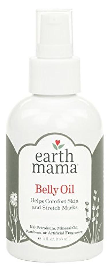 地殻配管落ち着いた海外直送品 Earth Mama Angel Baby Natural Stretch Oil, 4 OZ