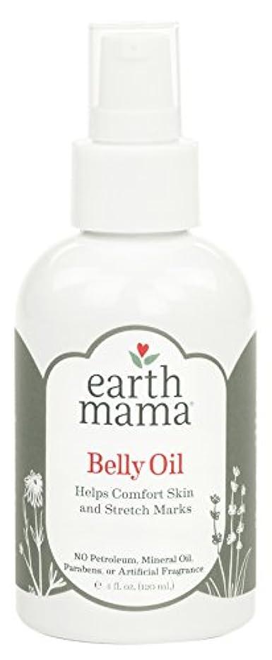 スプーン精緻化宿泊海外直送品 Earth Mama Angel Baby Natural Stretch Oil, 4 OZ