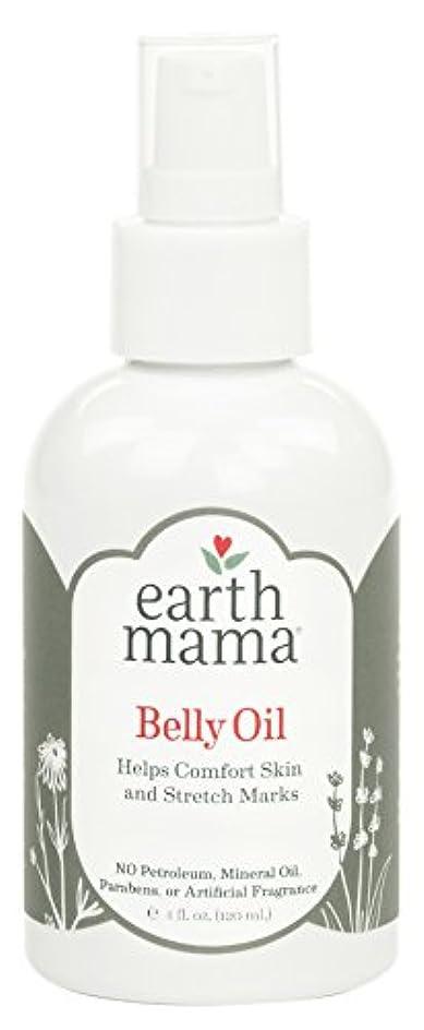 ヒューズ学ぶフレキシブル海外直送品 Earth Mama Angel Baby Natural Stretch Oil, 4 OZ