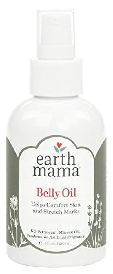 ひねくれたポータルメタン海外直送品 Earth Mama Angel Baby Natural Stretch Oil, 4 OZ