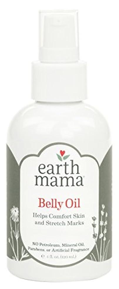アルファベット女性プット海外直送品 Earth Mama Angel Baby Natural Stretch Oil, 4 OZ
