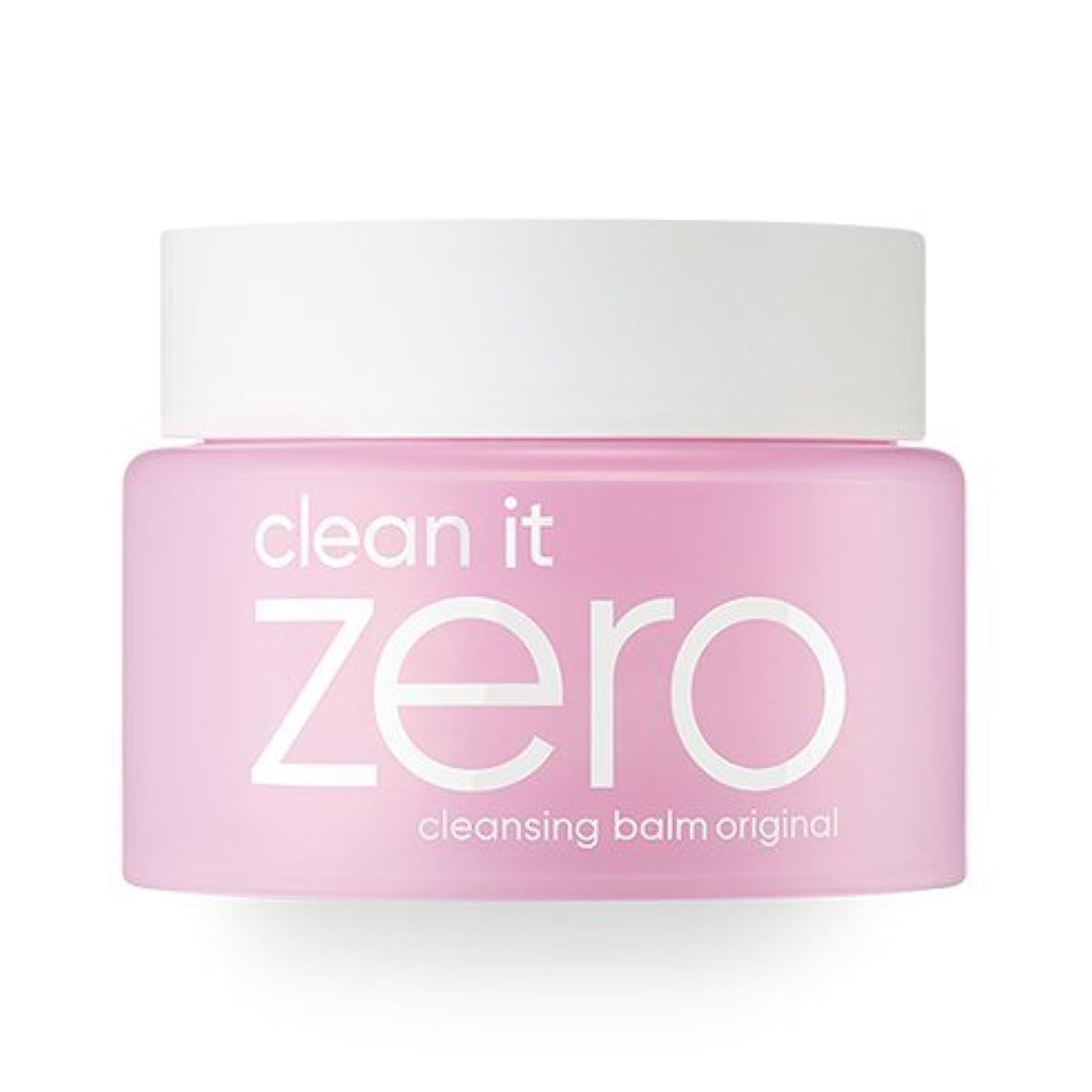 引き金落ち着いたソーシャル[2018 Renewal] BANILA CO Clean It Zero Cleansing Balm/バニラコ クリーン イット ゼロ クレンジング バーム (#Original 100ml) [並行輸入品]
