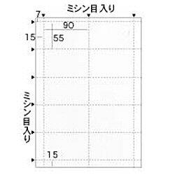 ヒサゴ クラッポカード ホワイト 名刺10枚 BM102S