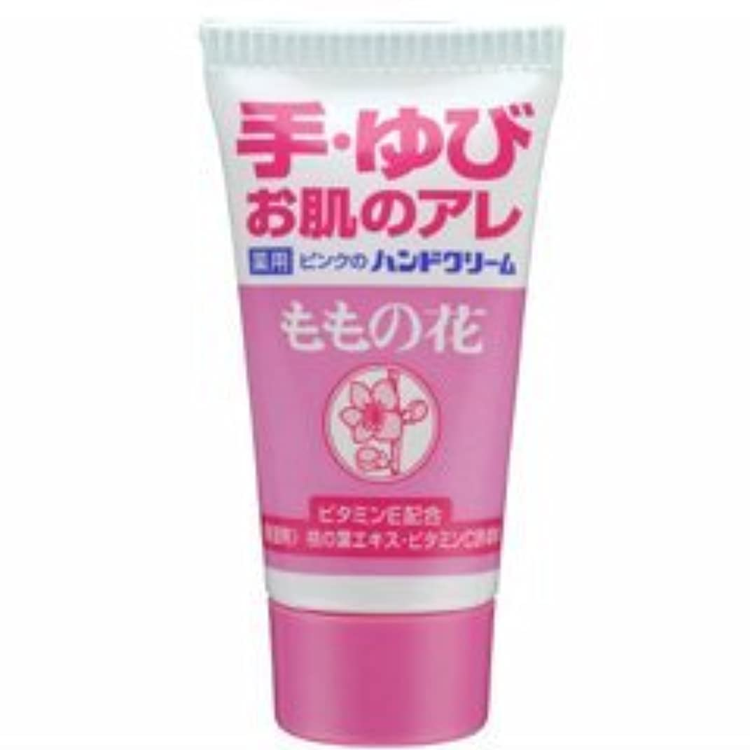 ガジュマル中断百【オリヂナル】ハンドクリーム ももの花 チューブ 30g