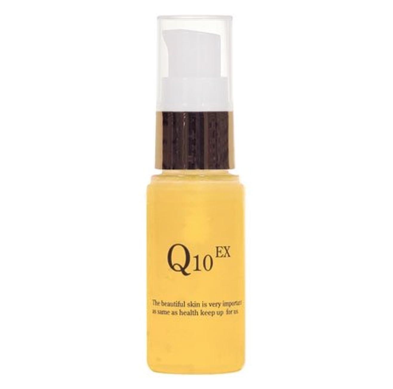 方法論コンドーム液化するゴールドコスメ コエンザイムQ10 ピュアホワイトエッセンス 美白美容液 30ml