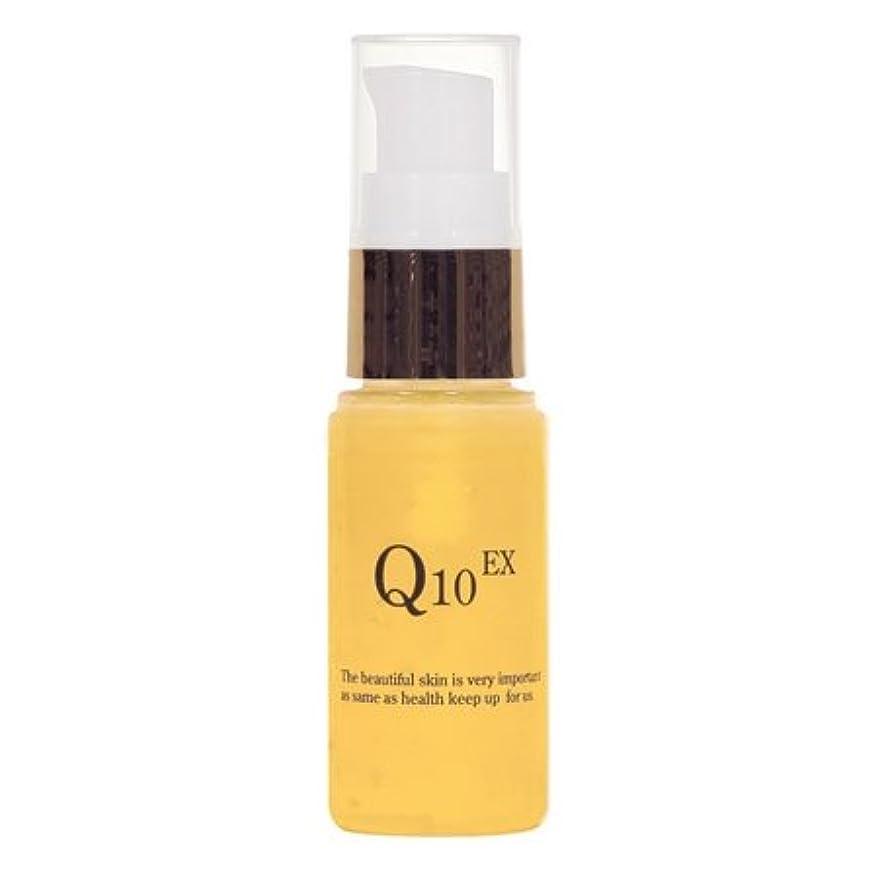 ゴールドコスメ コエンザイムQ10 ピュアホワイトエッセンス 美白美容液 30ml