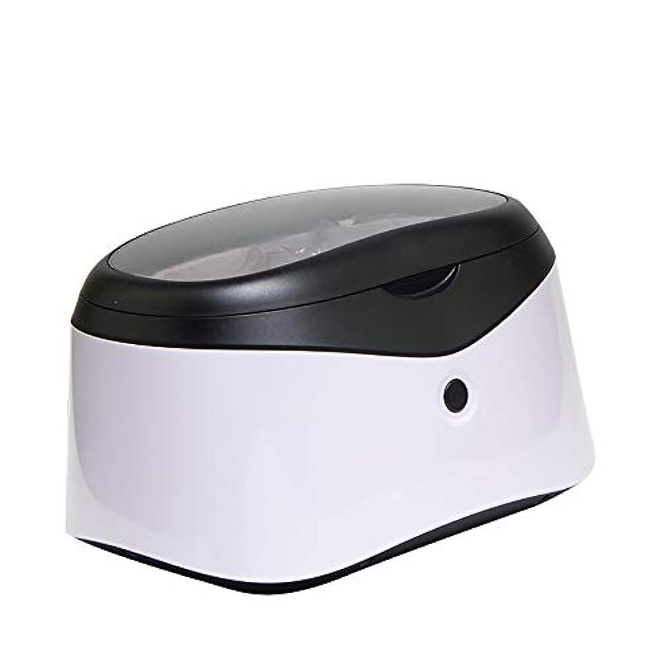 積分可能ペア消毒機、超音波洗浄機2.5Lミニ超音波洗浄宝ネイルマシンの消毒洗浄アーティファクトを清掃
