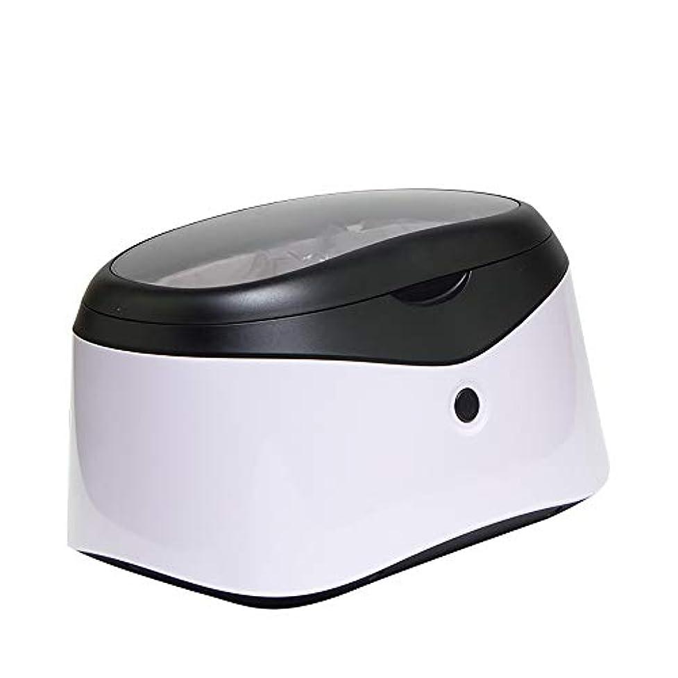 弱める淡いエイリアス消毒機、超音波洗浄機2.5Lミニ超音波洗浄宝ネイルマシンの消毒洗浄アーティファクトを清掃