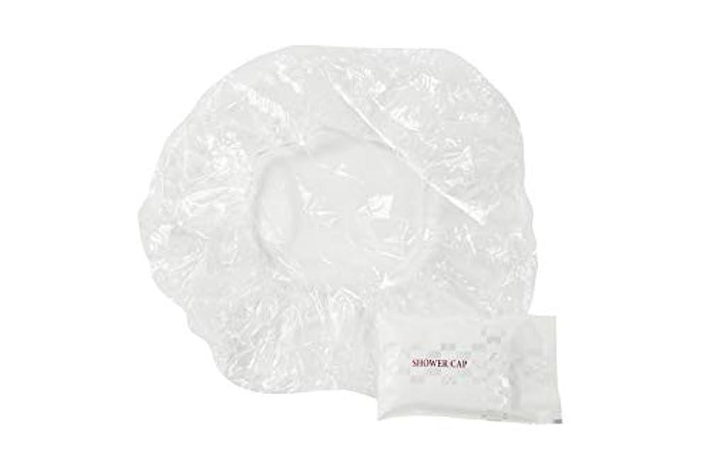 守る統合する散髪ラティス シャワーキャップ 業務用 個別包装 500入り 使い捨てキャップ