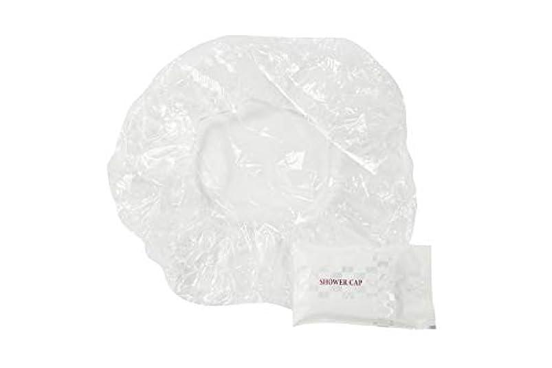 月面肺白いラティス シャワーキャップ 業務用 個別包装 500入り 使い捨てキャップ
