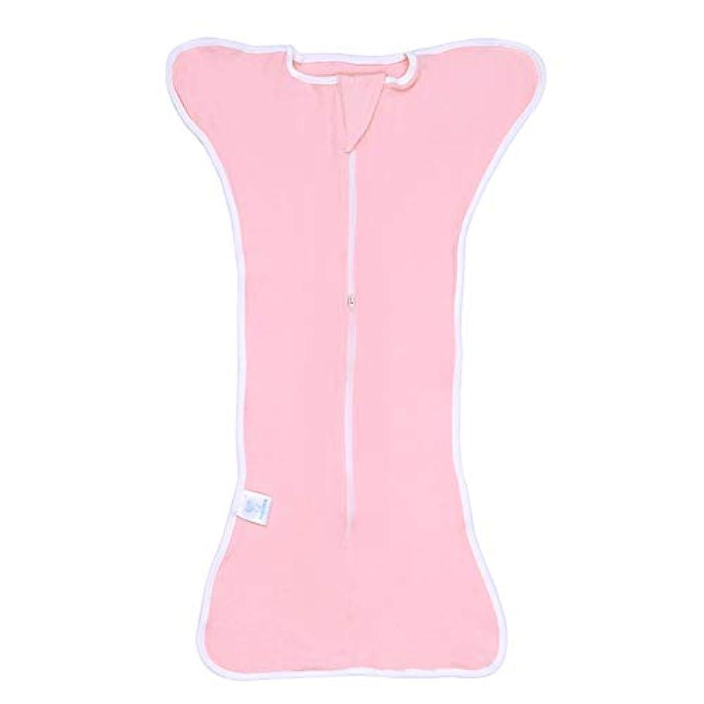 タービンセーター崇拝しますベビー寝袋 男の子か女の子は0-6ヶ月は、生まれたばかりの赤ちゃん寝袋ソフトブランケットおくるみブランケットは、寝袋やパッケージとして使用することができます 新生児睡眠カプセル (色 : ピンク, サイズ : 68cm)