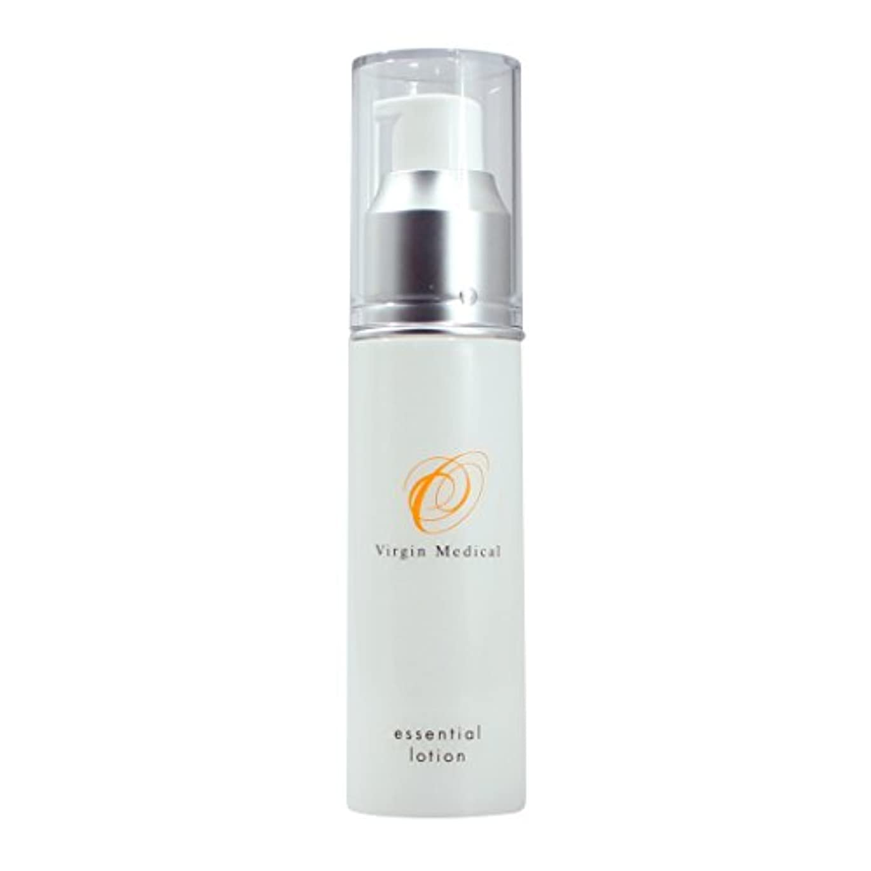 健康放送控えめなヴァージンメディカル オゾン 保湿美容液 30ml バリアサプリメント バリア補強