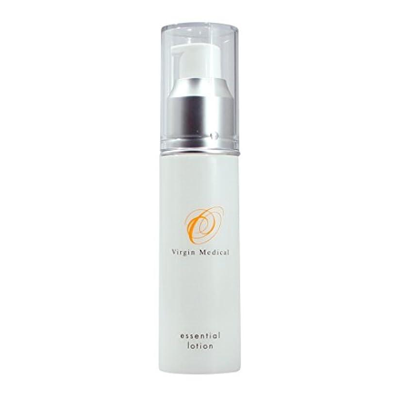 ヴァージンメディカル オゾン 保湿美容液 30ml バリアサプリメント バリア補強