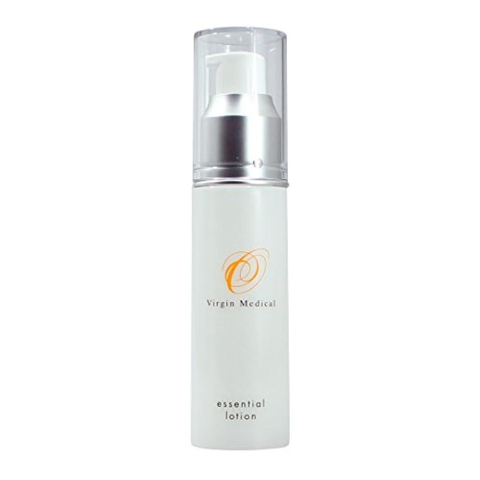 引数夫パーフェルビッドヴァージンメディカル オゾン 保湿美容液 30ml バリアサプリメント バリア補強