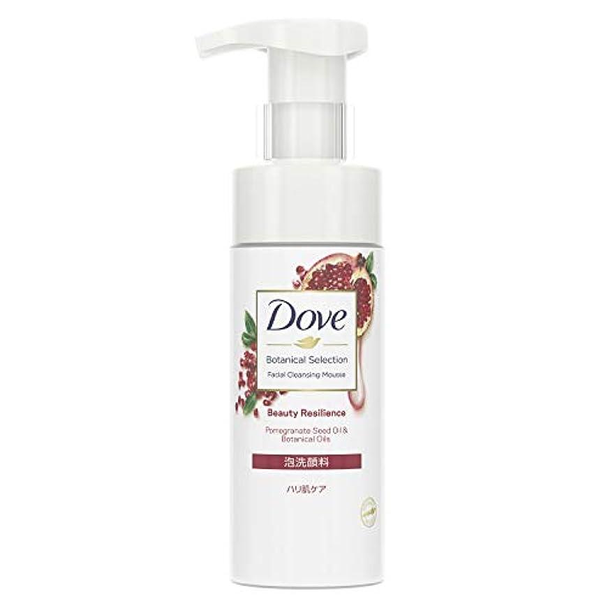 お別れ眠り人柄Dove(ダヴ) ダヴ ボタニカルセレクション ビューティーレジリエンス 泡洗顔料 145mL