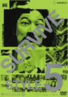 SURVIVE STYLE 5+ スタンダード・エディション [DVD]の詳細を見る