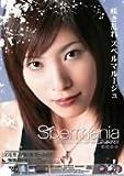 Spermania Vol.5 立花里子 [DVD]
