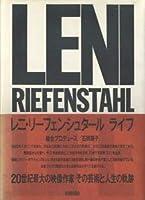 LENI RIEFENSTAHL LIFE
