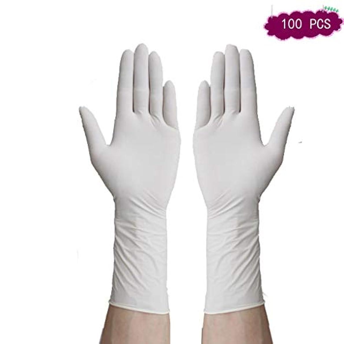 メイン粘着性写真滑り止めの摩耗手袋厚み付けないパウダーのための長い袖口と使い捨てラテックス手袋ニトリル12インチの保護手袋 (Size : S)