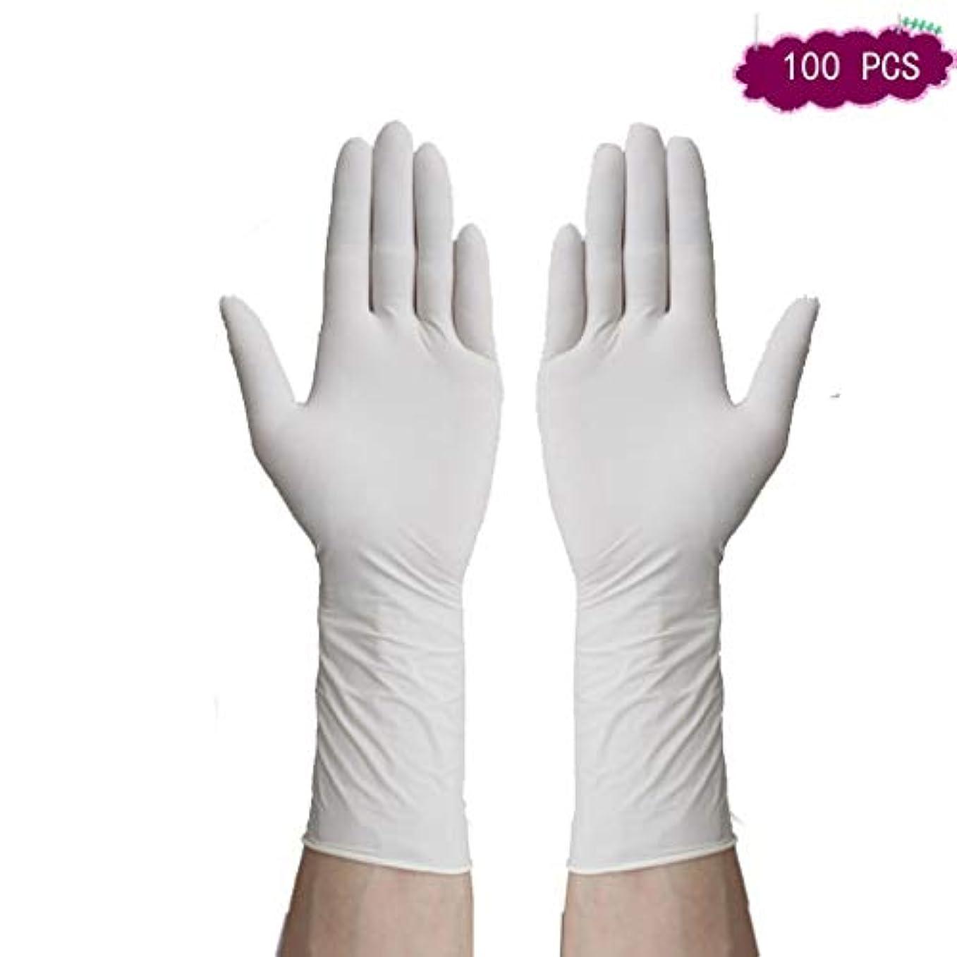 フォルダ離婚晴れ滑り止めの摩耗手袋厚み付けないパウダーのための長い袖口と使い捨てラテックス手袋ニトリル12インチの保護手袋 (Size : S)