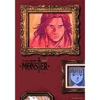 MONSTER完全版 volume.1 (ビッグコミックススペシャル)