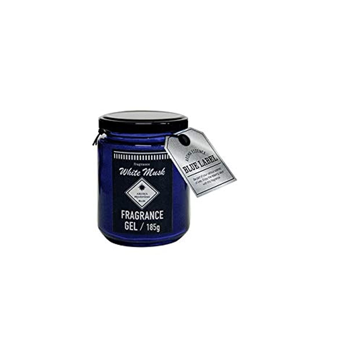 迅速突然提供アロマエッセンスブルーラベル フレグランスジェル185g ホワイトムスク(消臭除菌 日本製 誰もが好む香り)