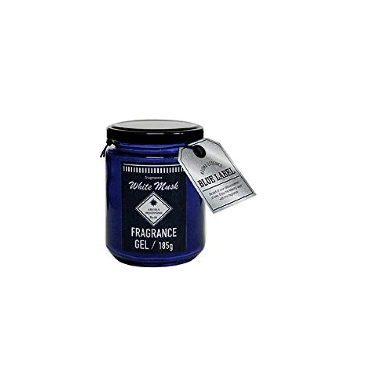 虚栄心仕えるマイコンブルーラベル ブルー フレグランスジェル185g ホワイトムスク(消臭除菌 日本製 誰もが好む香り)