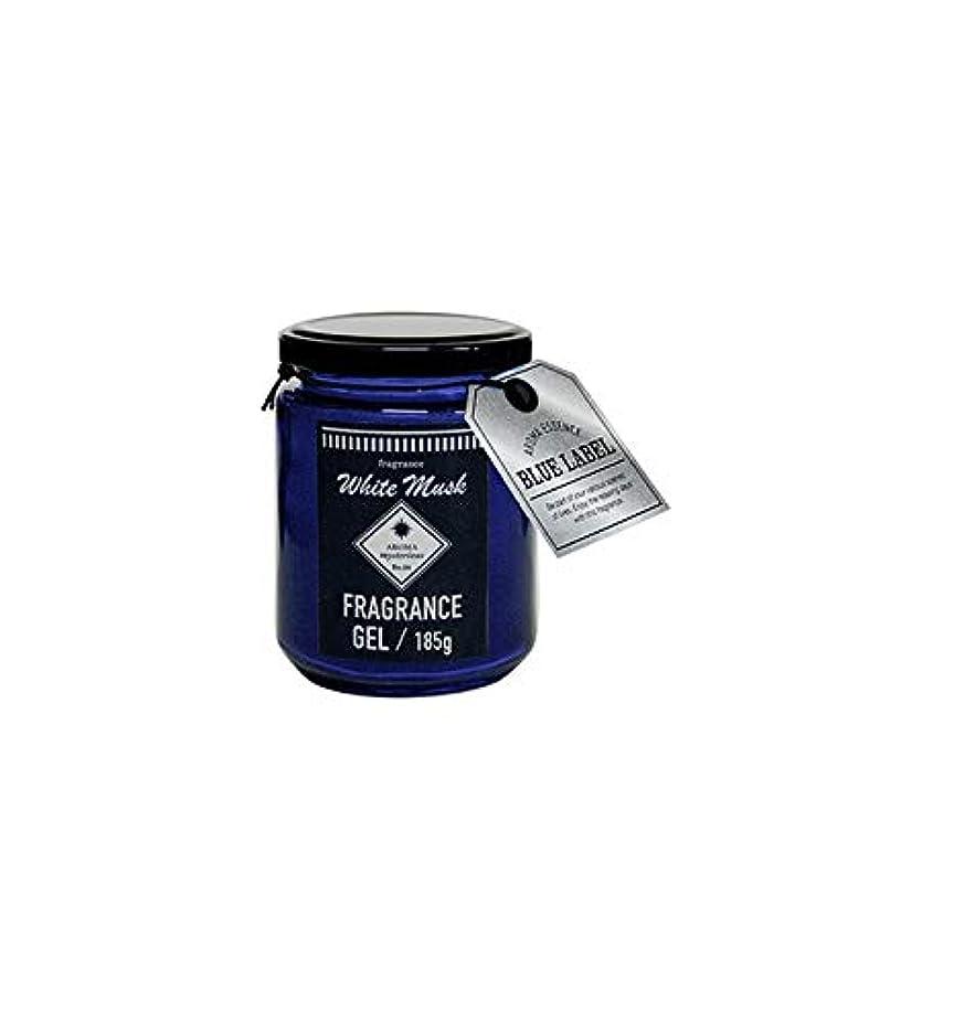 ふくろう実験室へこみアロマエッセンスブルーラベル フレグランスジェル185g ホワイトムスク(消臭除菌 日本製 誰もが好む香り)