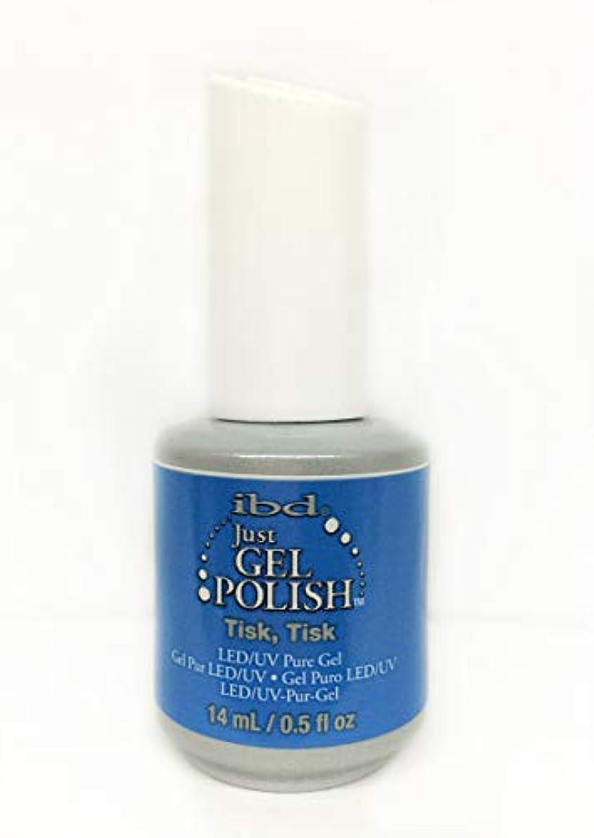 媒染剤引退するサラダibd Just Gel Nail Polish - Tisk, Tisk - 14ml / 0.5oz