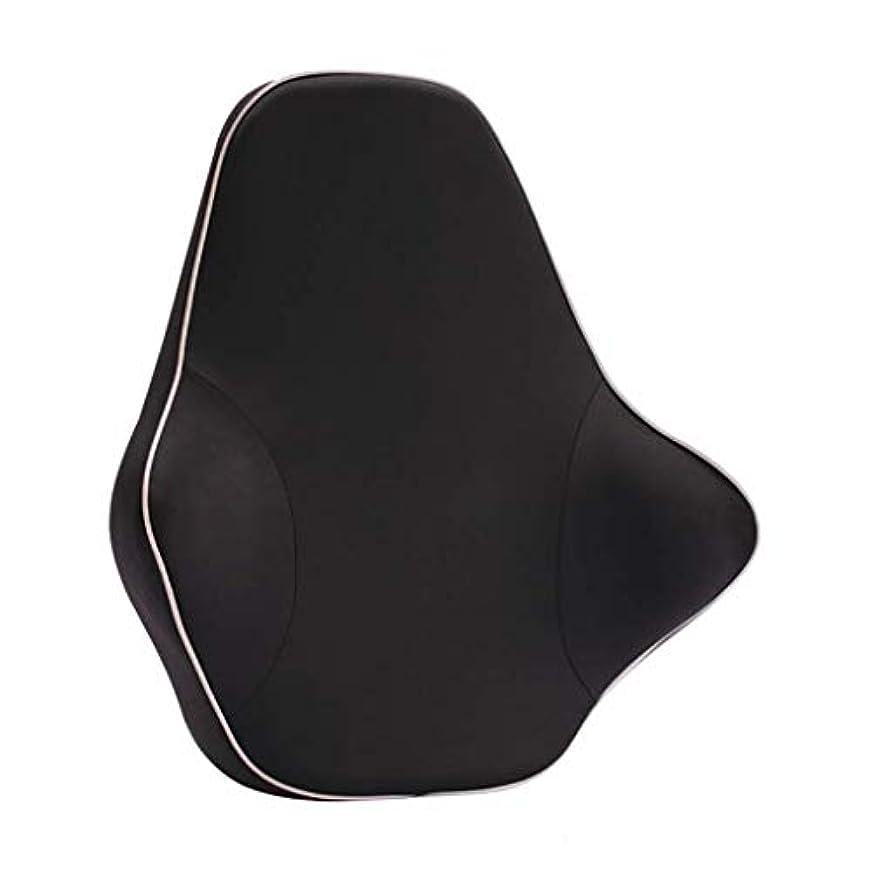 に話すスクランブル憎しみ腰椎枕 - 姿勢治療腰椎パッド - 思い出の綿、腰パッド車のインテリア、人間工学に基づいたオフィスチェア、長距離のドライビングオフィスに適した腰痛を軽減し防止するトラベルバックピロー (Color : 黒)