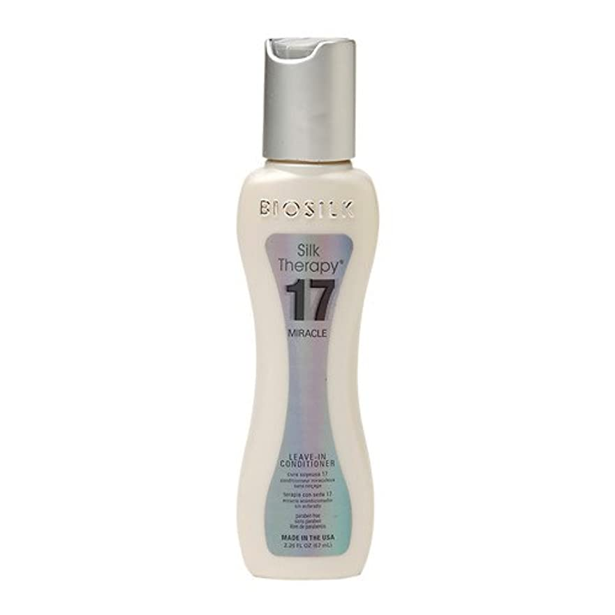 砂利締め切り十一Silk Therapy 17 Miracle Leave-In Conditioner