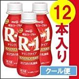 【クール便】明治ヨーグルトR-1 ドリンクタイプ★【112ml×12本】